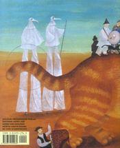Bologna annual 2004 fiction - non fiction (édition 2004) - 4ème de couverture - Format classique