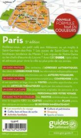 Geoguide ; Paris - 4ème de couverture - Format classique