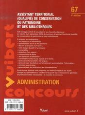 Assistant territorial qualifié de conservation du patrimoine et des bibliothèques (4e édition) - 4ème de couverture - Format classique