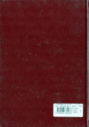 Lovecraft et la S.F. t.2 - 4ème de couverture - Format classique