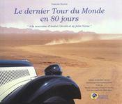Dernier tour du monde en 80 jours - Intérieur - Format classique