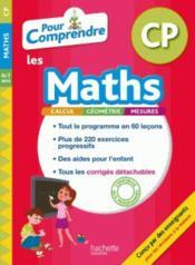 Pour comprendre les maths ; CP - Couverture - Format classique