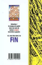 Les chevaliers du zodiaque t.18 - 4ème de couverture - Format classique