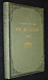 Voyage d'études en algérie 1902 - Couverture - Format classique