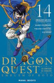 Dragon quest - les héritiers de l'emblème T.14 - Couverture - Format classique