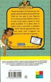 Papyrus T.2 ; La Colere Du Dieu Lune - 4ème de couverture - Format classique