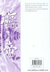 Demon King T.6 - 4ème de couverture - Format classique