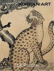 Folk Painting Korean Art /Anglais - Couverture - Format classique