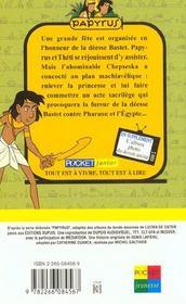 Papyrus T.5 ; Le Triomphe De Bastet - 4ème de couverture - Format classique