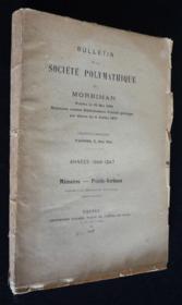 Bulletin de la Société Polymathique du Morbihan (1946-1947) - Couverture - Format classique