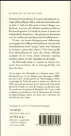 Hôzuki - 4ème de couverture - Format classique