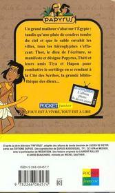 Papyrus T.3 ; La Cite Des Scribes - 4ème de couverture - Format classique