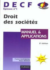 DECF ; épreuve n° 1 ; droit des sociétés ; manuel et application - Intérieur - Format classique