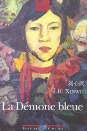 La Demone Bleue - Intérieur - Format classique
