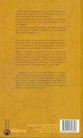 Le loup de Deb ; chroniques d'un guerrier Sînnam - 4ème de couverture - Format classique
