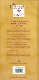 Carnet de cave personnel - 4ème de couverture - Format classique