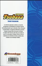 Captain Tsubasa T.32 - 4ème de couverture - Format classique