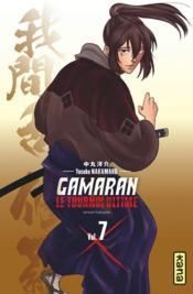 Gamaran, le tournoi ultime T.7 - Couverture - Format classique