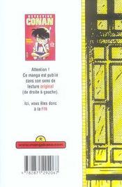 Detective Conan T12 - 4ème de couverture - Format classique