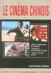 Le cinéma chinois - Intérieur - Format classique