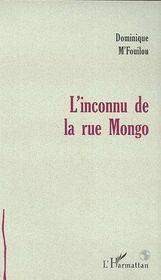 L'Inconnu De La Rue Mongo - Intérieur - Format classique