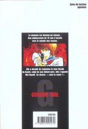 Gokudo Girl T.1 - 4ème de couverture - Format classique