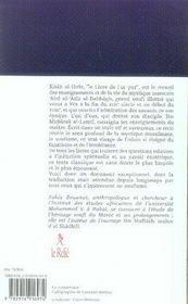 Paroles d'or ; kitâb al ibrîz - 4ème de couverture - Format classique