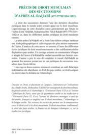 Précis de droit musulman des successions, d'après ali al-rahabi - (497-577h/1104-1182) - 4ème de couverture - Format classique