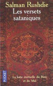 Les versets sataniques - Intérieur - Format classique