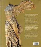 100 chefs-d'oeuvre de la sculpture grecque au louvre - 4ème de couverture - Format classique