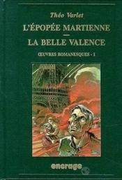 Oeuvres Romanesques/1 Epopee Martienne - Couverture - Format classique