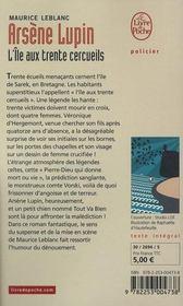 Arsène Lupin ; l'île aux trente cercueils - 4ème de couverture - Format classique