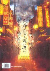 Tokyo gost t.1 - 4ème de couverture - Format classique