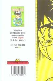 Detective Conan T17 - 4ème de couverture - Format classique