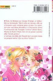 Ura peach girl t.1 - 4ème de couverture - Format classique