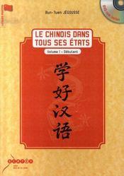 Le chinois dans tous ses états t.1 - Intérieur - Format classique