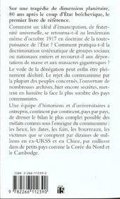 Le Livre Noir Du Communisme ; Crimes Terreur Repression - 4ème de couverture - Format classique