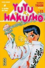Yuyu Hakusho t.11 - Couverture - Format classique