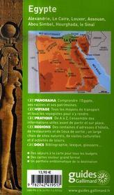 Geoguide ; Egypte ; Alexandrie, Le Caire, Louxor, Assouan, Abou Simbel - 4ème de couverture - Format classique
