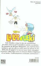 La loi d'ueki t.5 - 4ème de couverture - Format classique