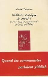 Hist. Veridique De Moshe - Couverture - Format classique