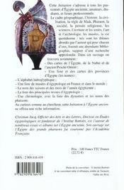 Initiation à l'Egypte ancienne - 4ème de couverture - Format classique