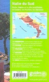 Geoguide ; Italie Du Sud ; Rome, Naples (Edition 2007-2008) - 4ème de couverture - Format classique