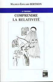 Comprendre la relativité (5e édition) - Intérieur - Format classique