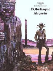Bande dessinee t3 l'obelisque abyssin - Intérieur - Format classique
