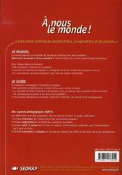A Nous Le Monde ; Découverte Du Monde ; Cp ; Le Guide Et Les Fiches - 4ème de couverture - Format classique