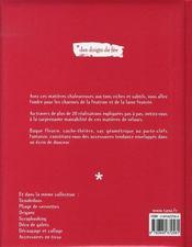 Feutrine et laine feutrée - 4ème de couverture - Format classique
