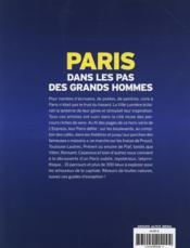 Paris, dans les pas des grands hommes - 4ème de couverture - Format classique