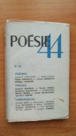 POESIE 44 proses, poèmes, chroniques **** n° 21 - Couverture - Format classique