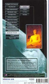 Coree 1999-2000, le petit fute (edition 1) - 4ème de couverture - Format classique